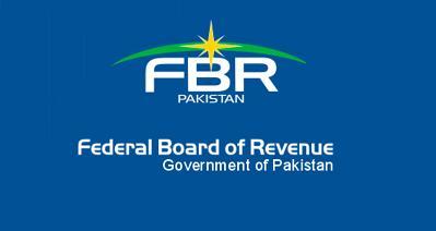 FBR extends date for registration of Rs40,000 prize bonds