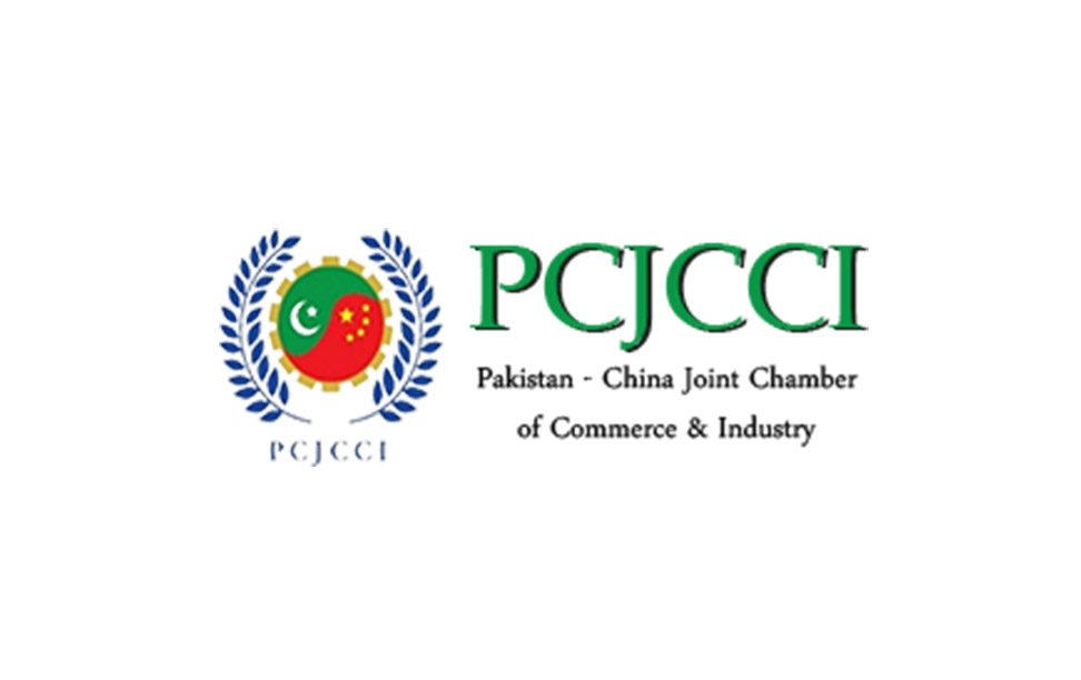 PCJCCI launches first employment exchange programme